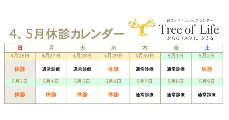スクリーンショット 2015-04-10 14.40.55