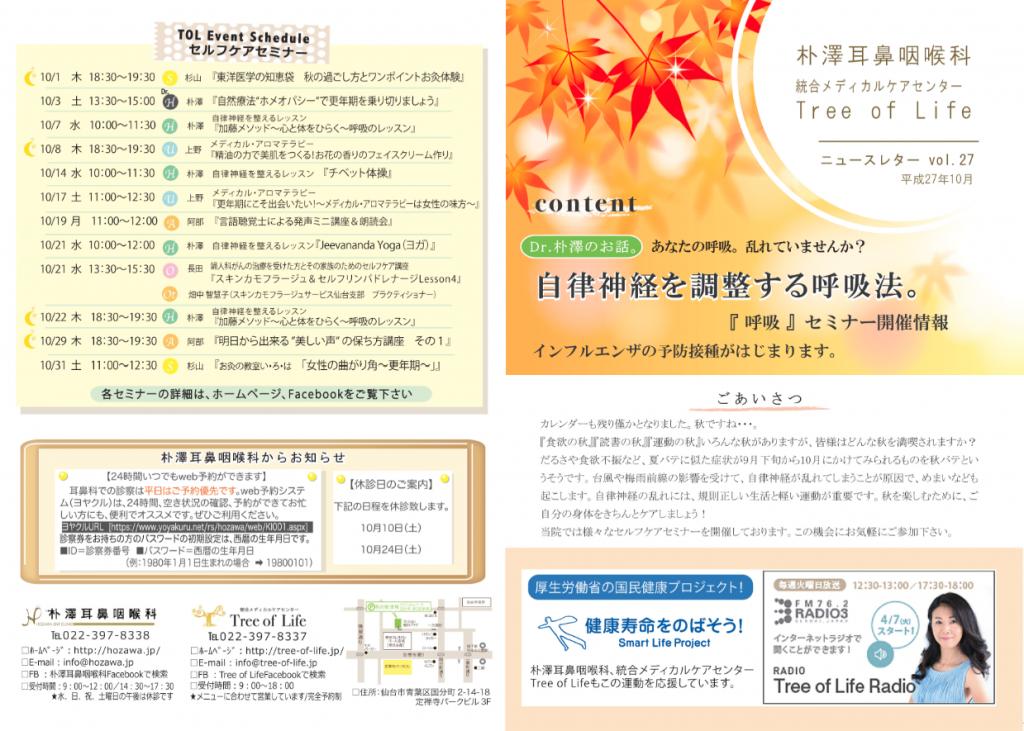スクリーンショット 2015-10-02 16.46.56