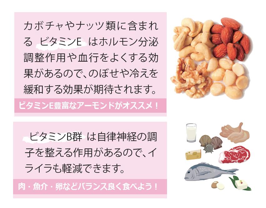 食べ物 整える ホルモン バランス ホルモンバランスを整えるには?飲み物、食べ物一覧!漢方、サプリ